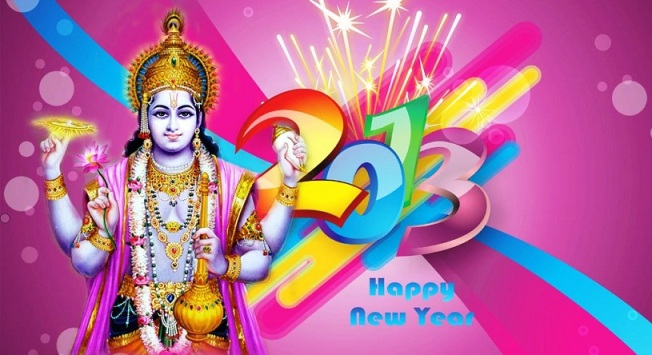 new-year-2013-timeline-cover-of-god