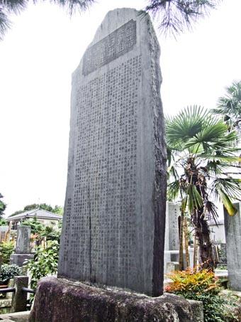 memorial%20stone