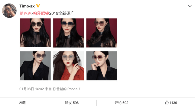 fan screen-shot-2019-01-09-at-19.50.32